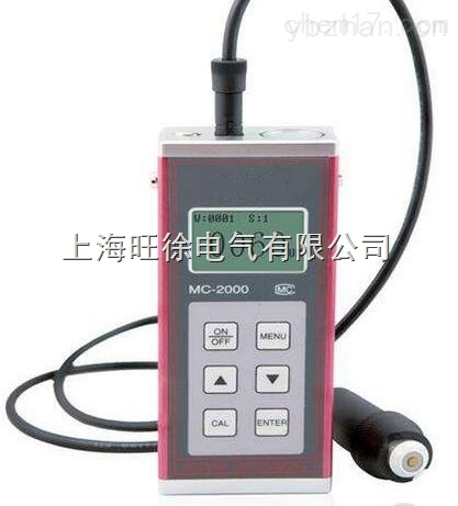 HCH-2000C型鋼板測厚儀價格