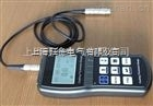 MCW-2010A型漆膜測厚儀價格