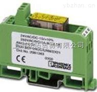 PLC-RSP-24DC/21-21PHOENIX安全继电器资料