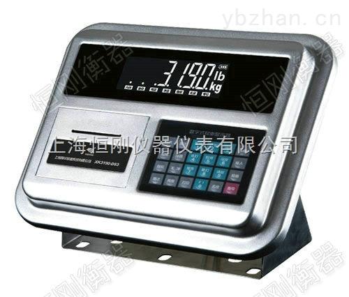 耀華xk3190-DS6地磅顯示器