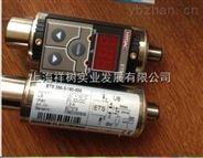 九月新报价CLS40 321582电容式液位开关BEDIA