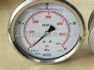 天欧速报价HEIDENHAIN光栅信号处理器EXE101ID:536397-01