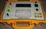北京旺徐电气特价KZC30/5mA数字绝缘电阻测试仪