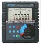 北京旺徐电气特价ETCR3700智能型等电位测试仪