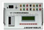 北京旺徐电气特价HT-WXR系列感性负载电阻仪