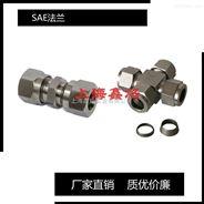 上海现货不锈钢SAE法兰 SAEJ518C法兰,JB/ZQ1487-97法兰标准 SAE法兰