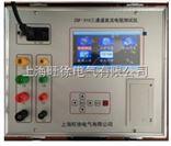北京旺徐电气特价ZGF-310三通道直流电阻测试仪