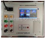 北京旺徐电气特价YBR3310三通道直流电阻测试仪