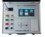 北京旺徐电气特价MG1010-II型10A直流电阻测试仪/三通道同时测量的直流电阻