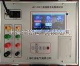 深圳旺徐电气特价JST-20S三通道直流电阻测试仪