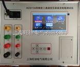 北京旺徐电气特价HSZGY10A高精度三通道变压器直流电阻测试仪