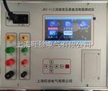 北京旺徐电气特价JYZ-II三回路变压器直流电阻测试仪