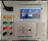 北京旺徐电气特价LS-40A三通道变压器直流电阻测试仪
