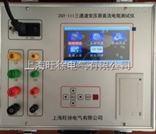 北京旺徐电气特价ZGY-III三通道变压器直流电阻测试仪
