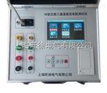 北京旺徐电气特价YD变压器三通道直流电阻测试仪/直流电阻测试仪