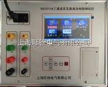 重庆旺徐电气特价SHZGY10A三通道变压器直流电阻测试仪/三回路变压器测试仪