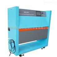 紫外光老化试验机 模拟环境试验机