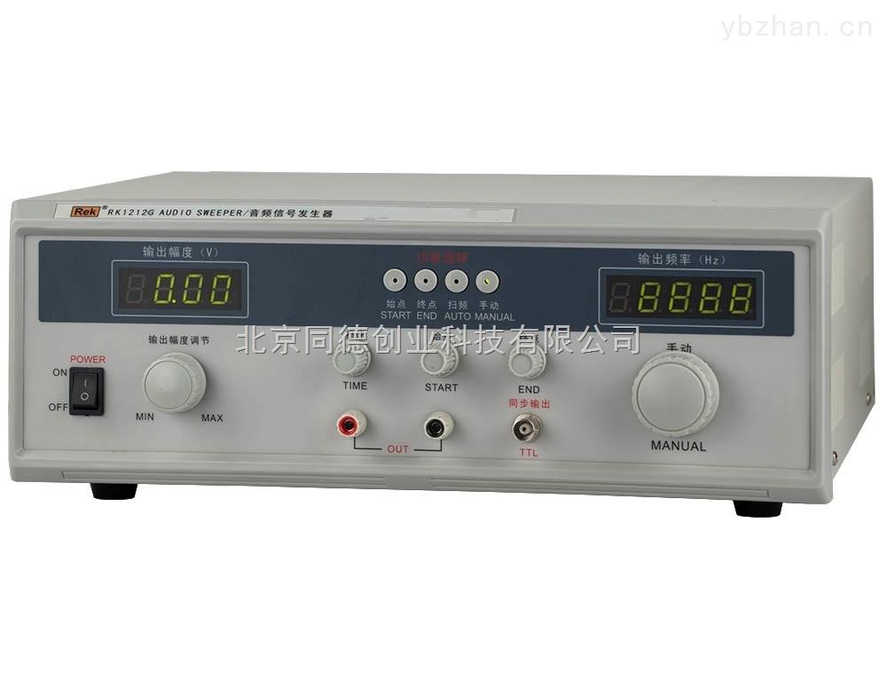 音频信号发生器型号:RK1212G