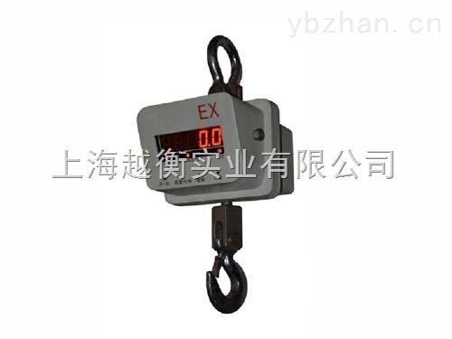 E0711型防爆电子吊秤 隔爆吊钩秤品牌厂家