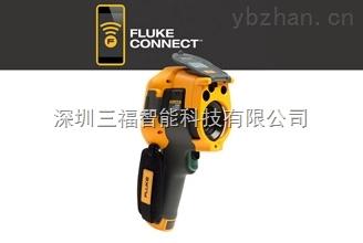 Fluke Ti300-美國Fluke Ti300 紅外熱像儀
