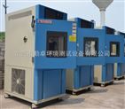广东高低温试验机 可程式高低温测试箱 高低温湿热老化試驗箱