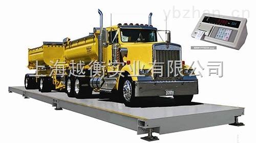 浙江60吨大型电子地磅 60吨电子汽车衡地上衡