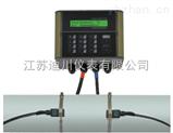 固定(外夾式)超聲波流量計