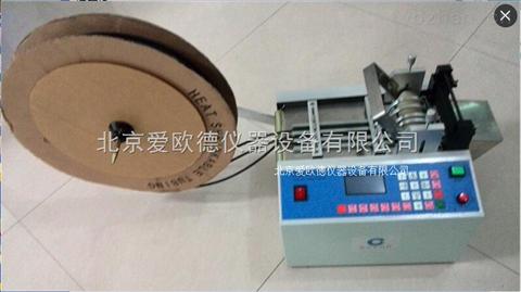 微電腦切管機氣象與環境檢測儀
