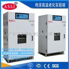 非线性高低温老化箱价格