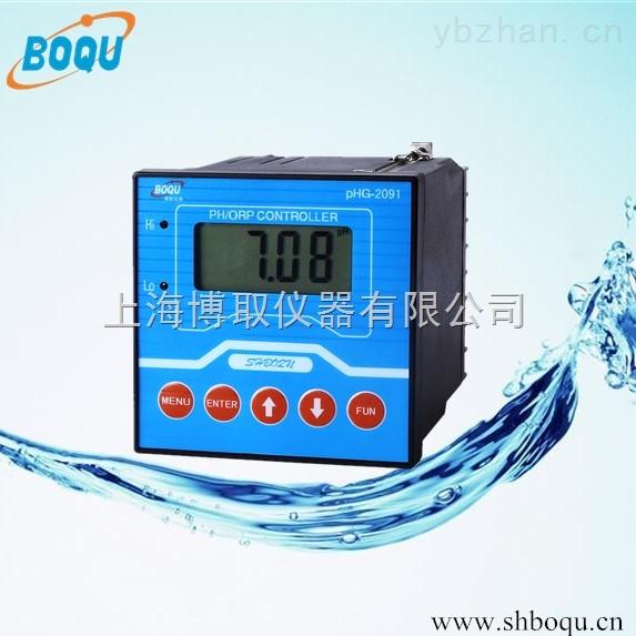 用于污水厂中和池的PH计|在线酸度计生产厂家