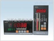 XMPA-9000智能PID调节仪