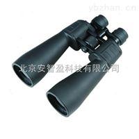 博冠瞭望12-36X70双筒望远镜