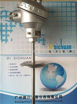 工業熱電阻,溫度傳感器,一體化溫度變送器|廣州溫度變送器