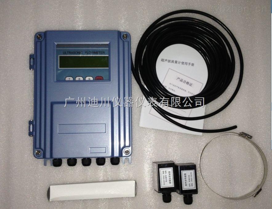 TDS-100-外夹式超声波流量计