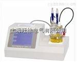 YZWX-II絕緣油微量水分測定儀新品