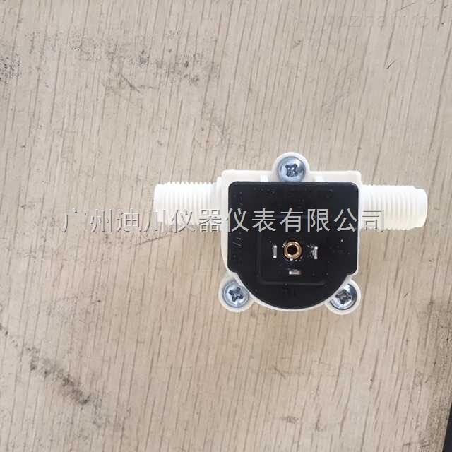 FHKU-DIGMESA流量計/微型液體流量傳感器