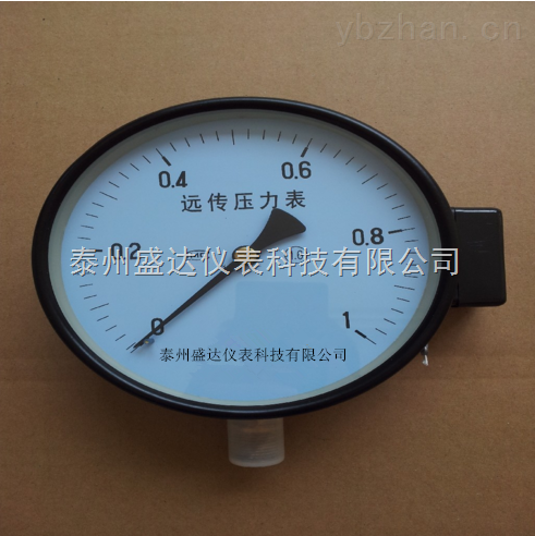 YTT-150-盛達 差動遠傳壓力表 高精度YTT-150