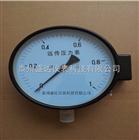 盛达 差动远传压力表 高精度YTT-150
