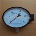 盛達 差動遠傳壓力表 高精度YTT-150