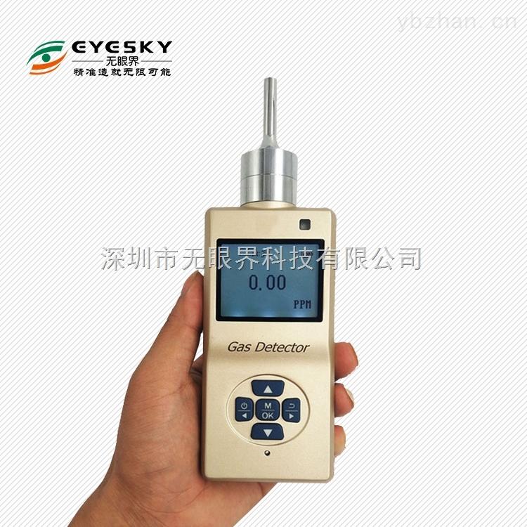 ES20B-CO2-培养箱高精度二氧化碳检测仪