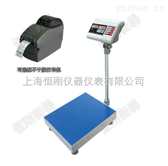 电子台秤100kg-打印电子台秤100kg