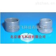 402-889.305孔螺钉帽,对燃气引入管和GL14 电极、硫电量