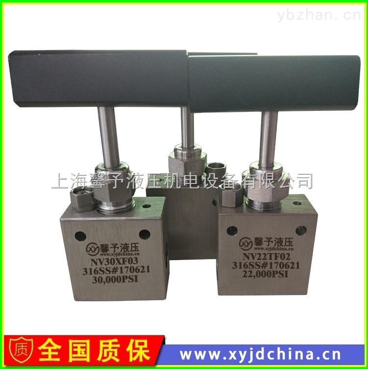 多款供應-超高壓手動針閥批發銷售 專業供應不銹鋼手動截止閥