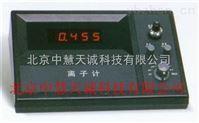 數顯便攜式離子計  型號:SKYPXS-450