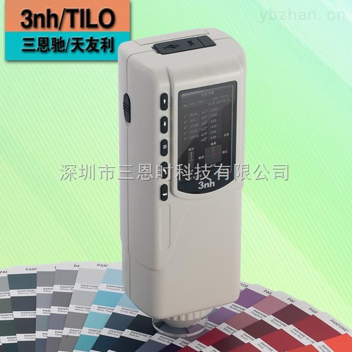 NR60CP-3nh三恩馳NR60CP高精度精密色差儀紡織印染油墨汽車家具油漆涂料