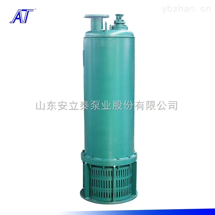BQS15-22-2.2-濟寧安泰水泵廠專業生產防爆不銹鋼潛水泵
