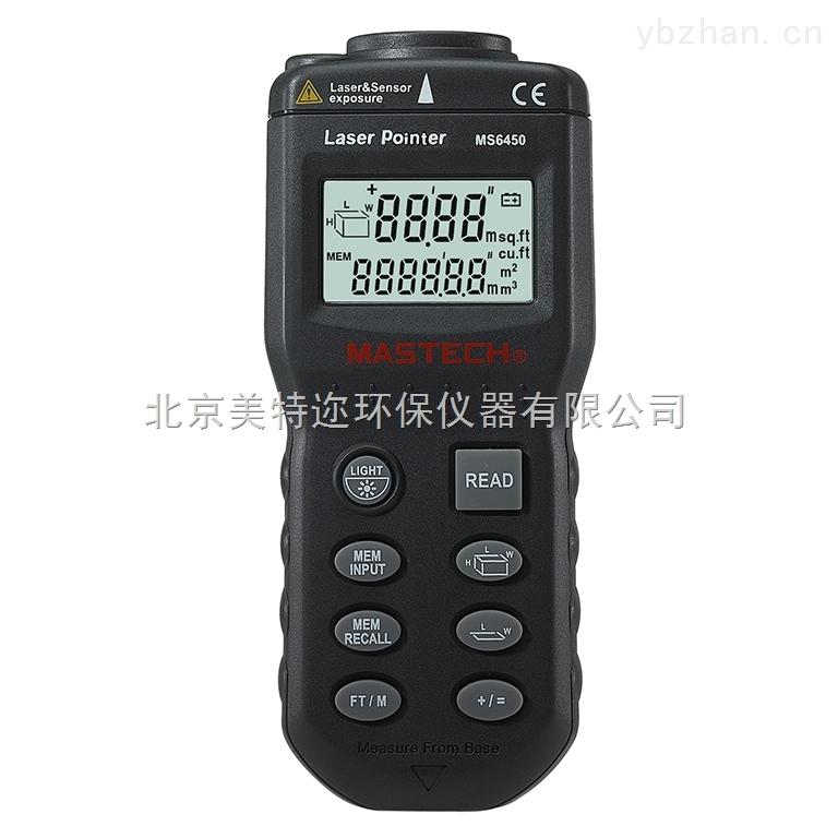 MASTECH華儀MS6450超聲波測距儀廠家直銷