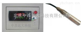 液位测控仪(含传感器) 型号:CH56/CYH0-LTC1000-5-3-L库号:M207381
