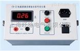 CD-22电缆探测多频组合信号发生器 优价
