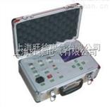 RDJ-2型电动机综合测试仪 优价